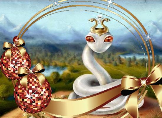 Открытка со змейкой