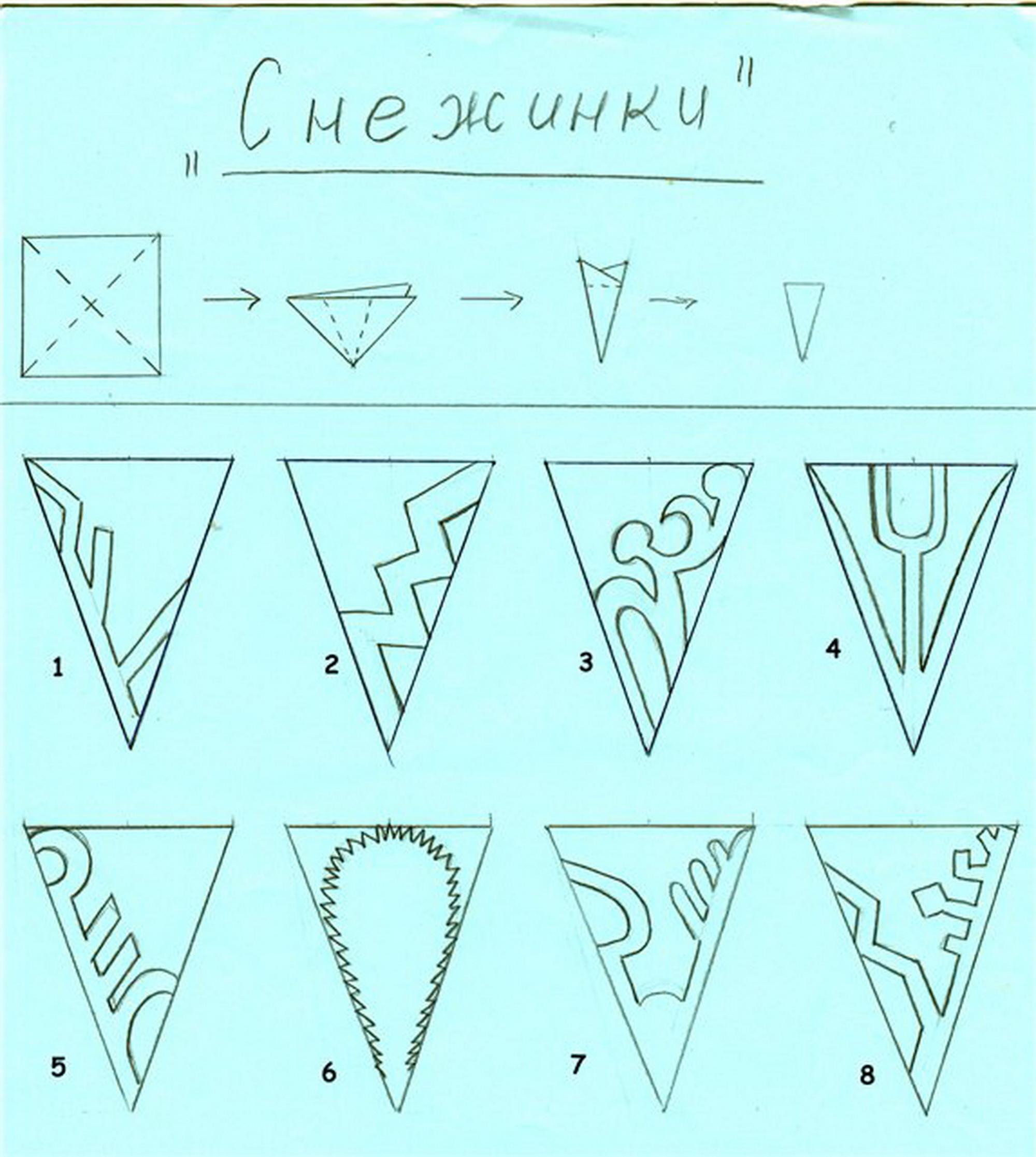 Схемы снежинки из бумаги своими руками схемы шаблоны 87