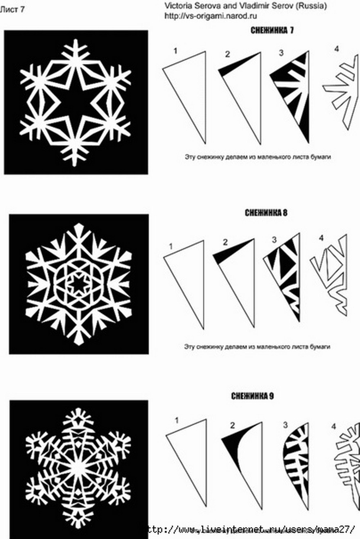 Новогодние украшения из бумаги шаблоны снежинка