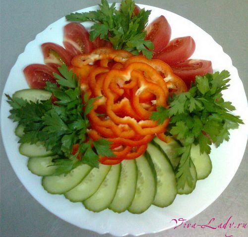 оформления овощной нарезки